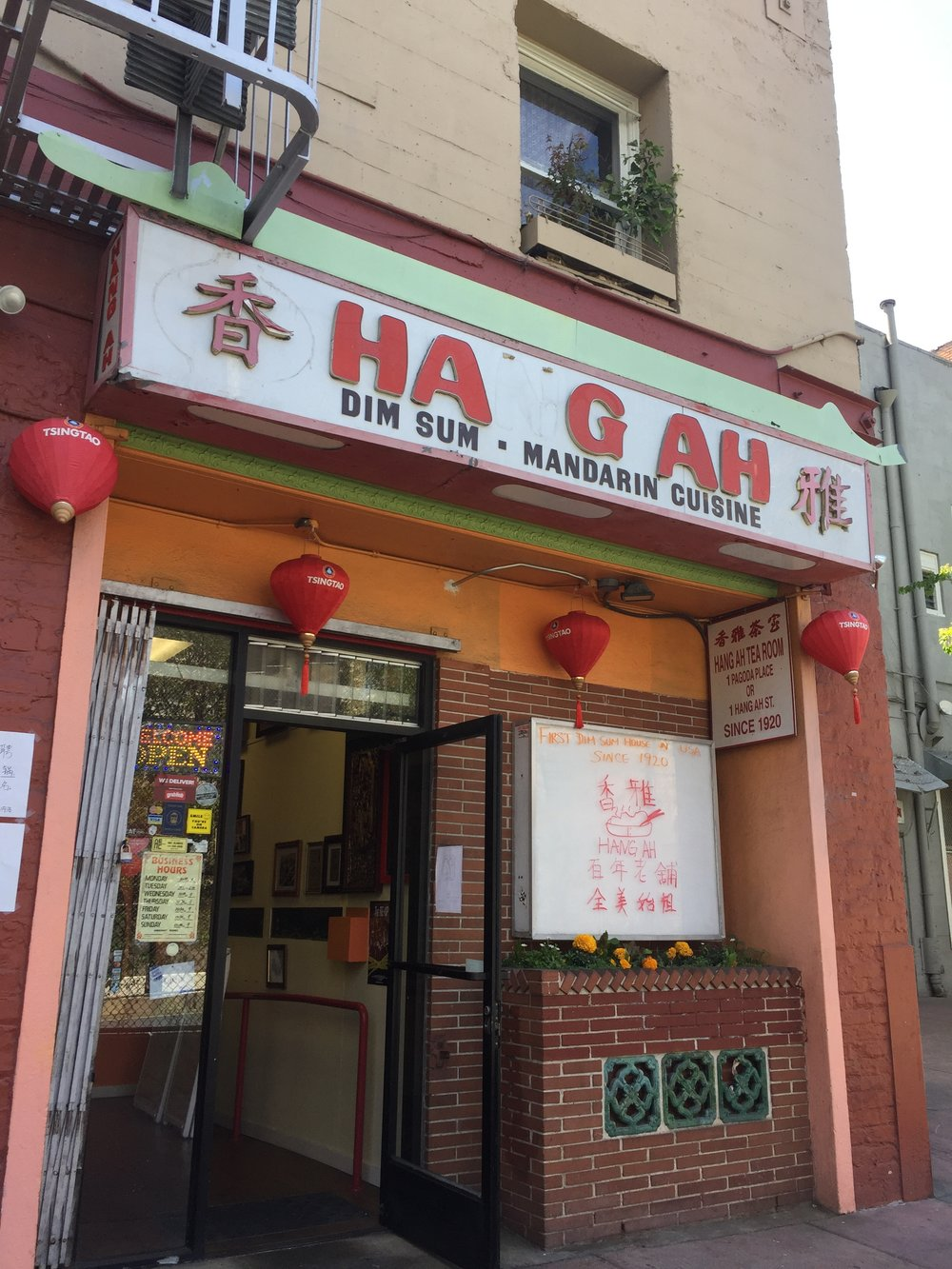 This was completely by accident, as I was convinced there were no sit-down dim sum restaurants in San Francisco via majorly surface-level Yelp search. Hang Ah Dim Sum House has been around since 1920 and their address is pretty cool: 1 Pagoda Place in Chinatown.