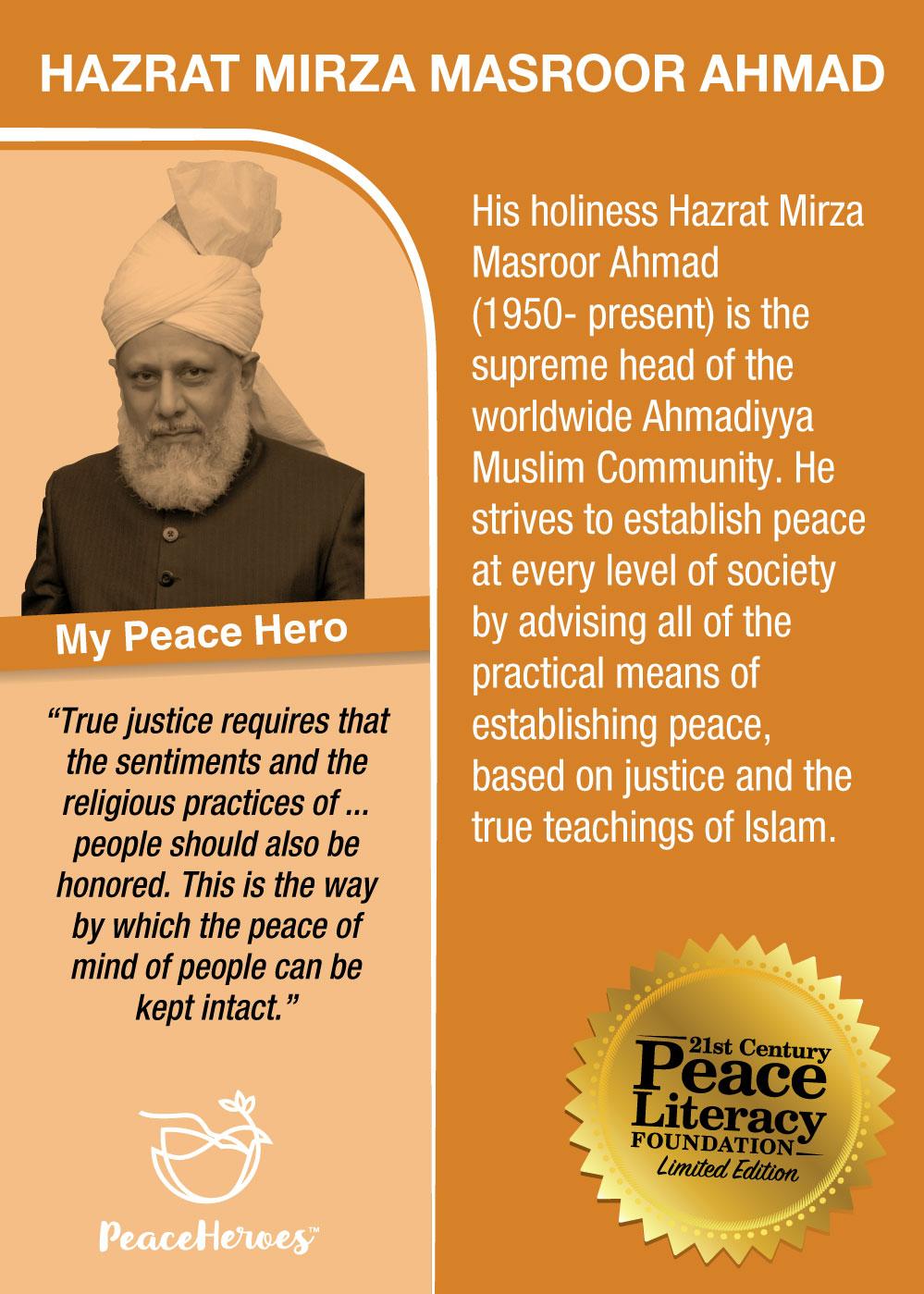 AhmadHazratMirzaMasroor.jpg