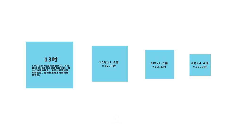 AMOUREUX-禮盒設計(1).jpg