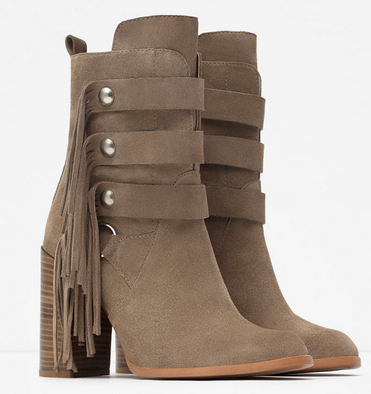 ZARA High Heel Leather Ankle Boot with Fringe, $120 at Zara.com.