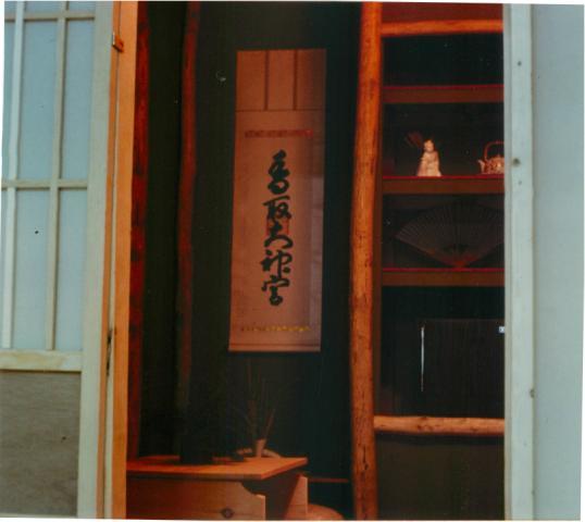 Japanese Shoji.jpg