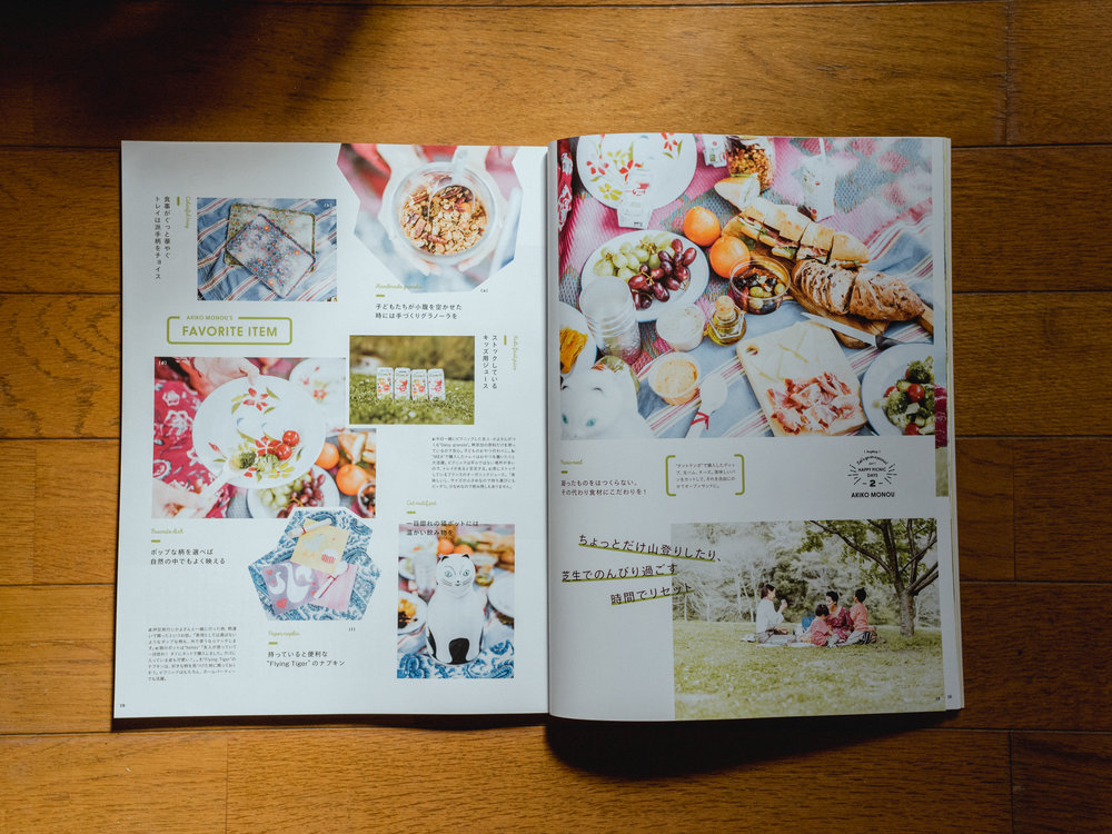 雑誌HugMug Vol.20にて女優・桃生亜希子さんのページ撮影担当させて頂きました。