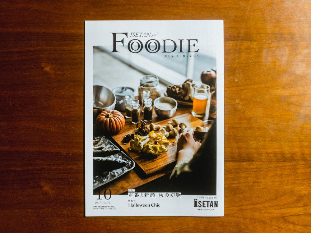 ISETAN for FOODIE 10月号の表紙、中ページにと撮影させていただいております。