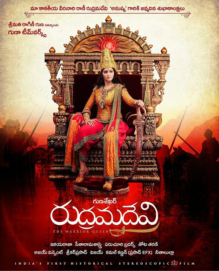 Rudhramadevi First Look Poster..jpg