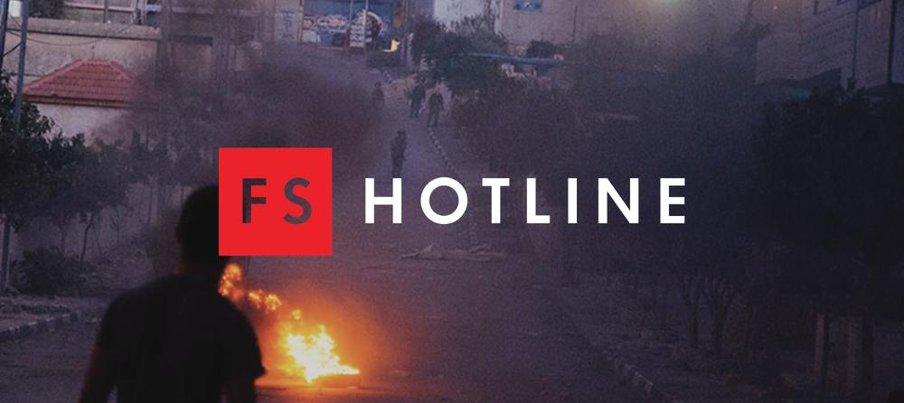 FS-Hotline-banner.png
