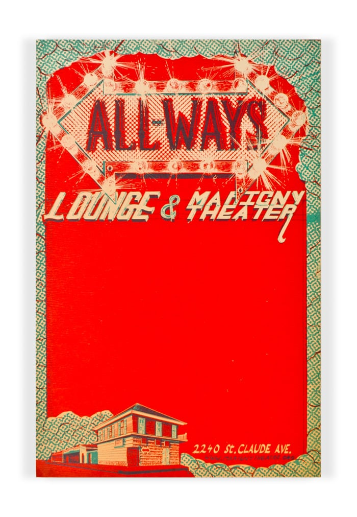 All-ways Lounge
