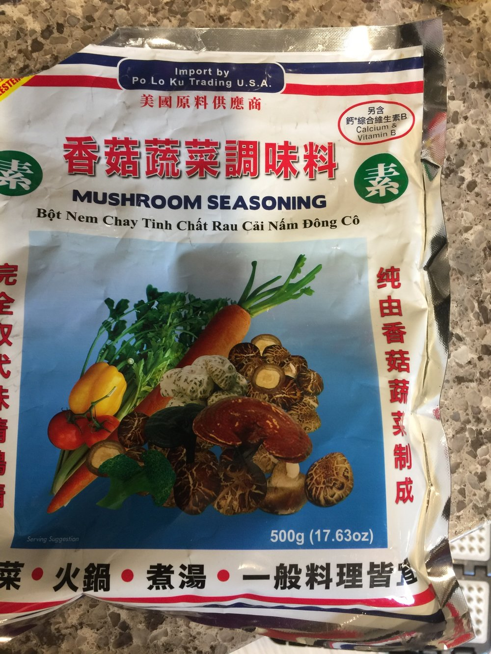 The brand of mushroom seasoning Susie Bui uses does not include MSG in its ingredients.    Photo by SUSIE BUI