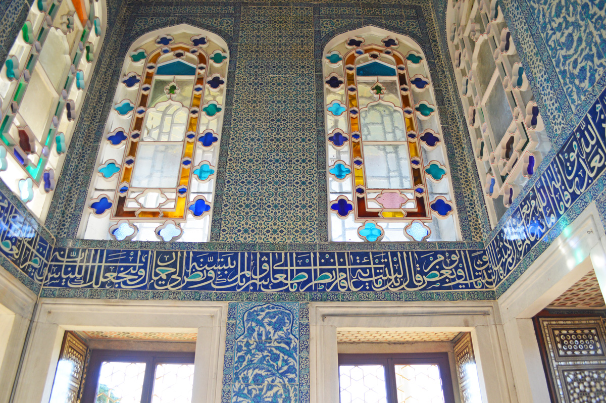 Topkapi Palace Tiles