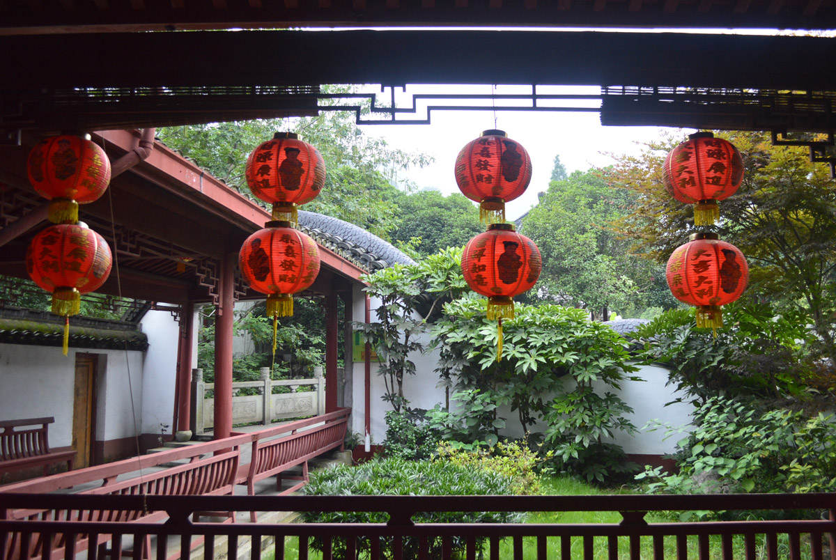 Hangzhou Lanterns