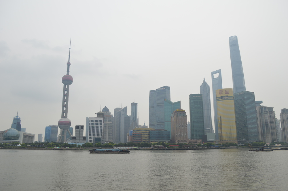 The Bund Shanghai Skyline during the daytime