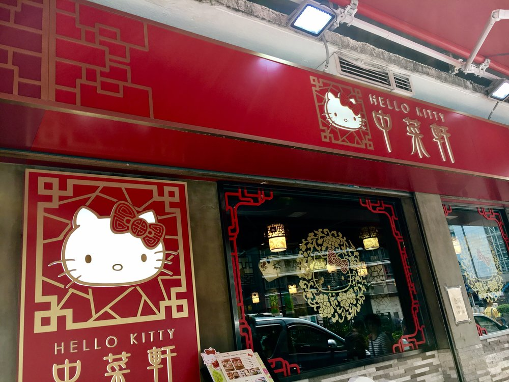 There's a HELLO KITTY restaurant in Hong Kong! You can find the Hello Kitty restaurant in the Kowloon neighborhood. Get Hello Kitty-themed pastries, buns, rice, and more. You have to try it!