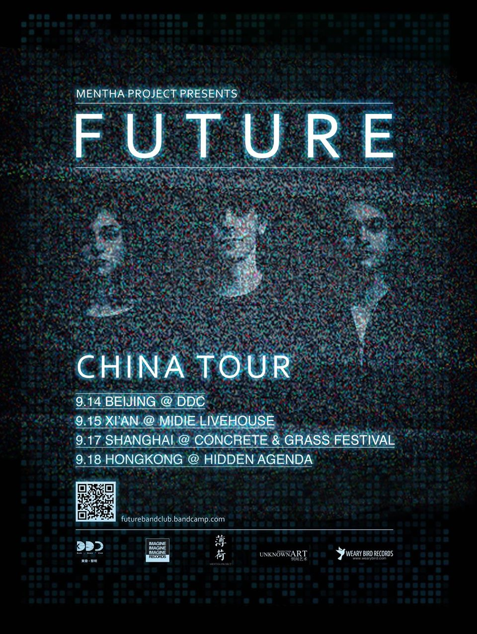 Future China Tour