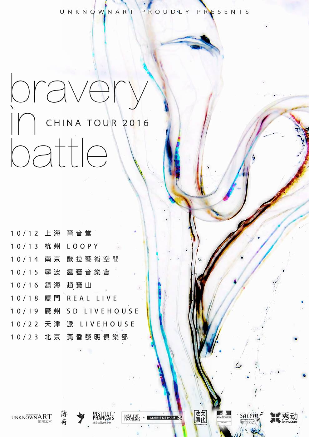 Bravery in Battle China Tour