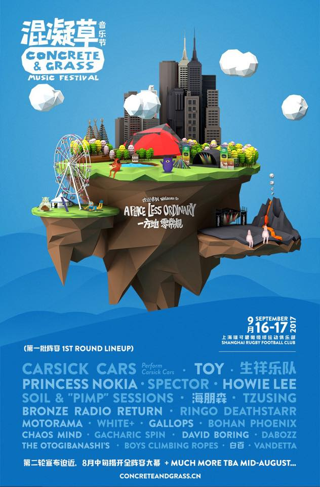 Motorama announced among other artists for Concrete & Grass festival 2017 in Shanghai