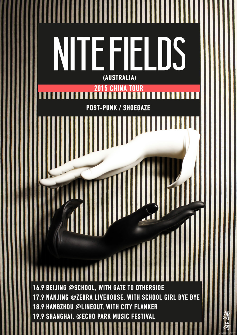 Nite Fields 2015 China Tour
