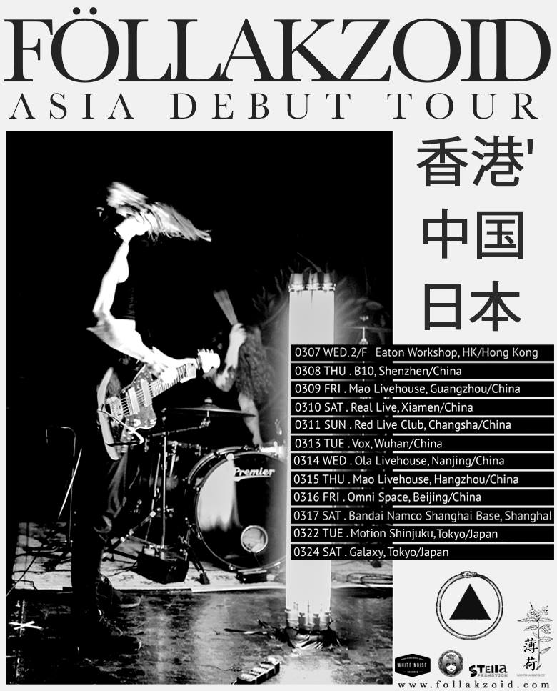 Föllakzoid 2018 Asia Tour