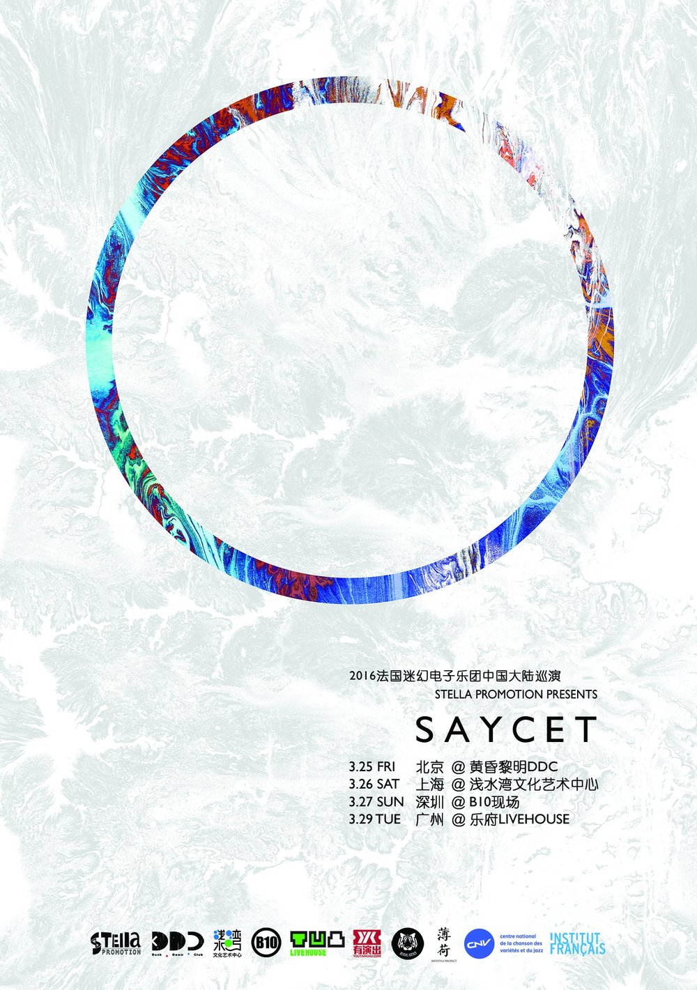 Saycet 2016 China Tour