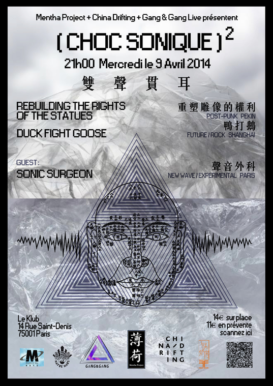 Re-Tros + Duck Fight Goose 2014 Paris Concert