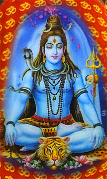 Lord Shiva, the first Guru