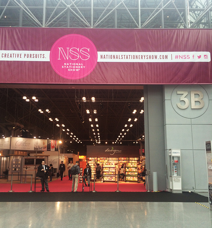 NSS2015