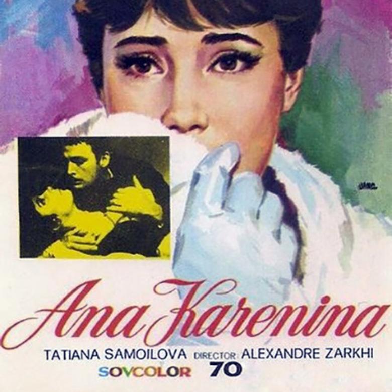 ANNA KARENINA (1967) May 11th Centrum Panorama Varnsdorf, Czech Republic