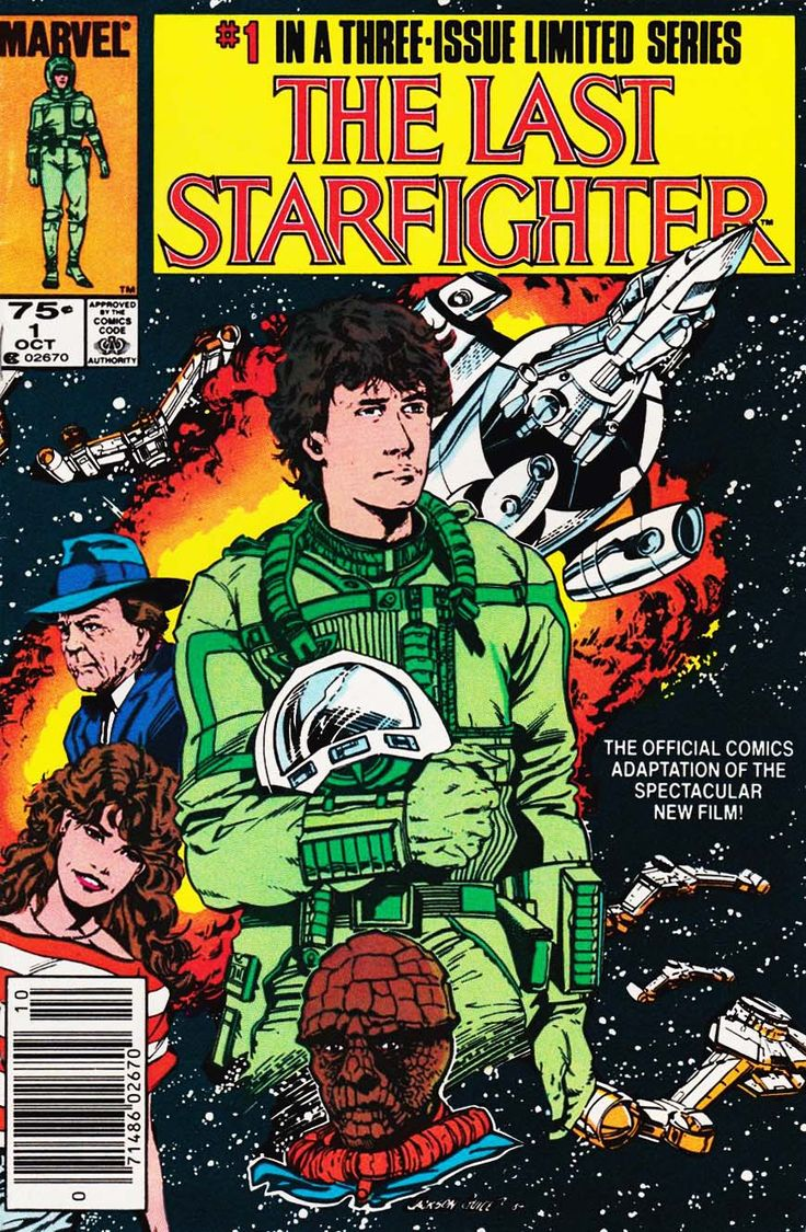 The Last Starfighter (1984) 001.jpg