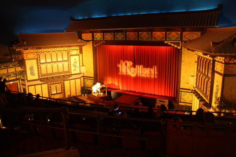 REDFORD THEATRE (Detroit, MI) - In continuous operation since 1928, it has a three story grand lobby, immense auditorium with full size stage and screens classics in 35mm and digital formats with affordable tickets. Also features a genuine organ, a regular feature of cinemas of that era.