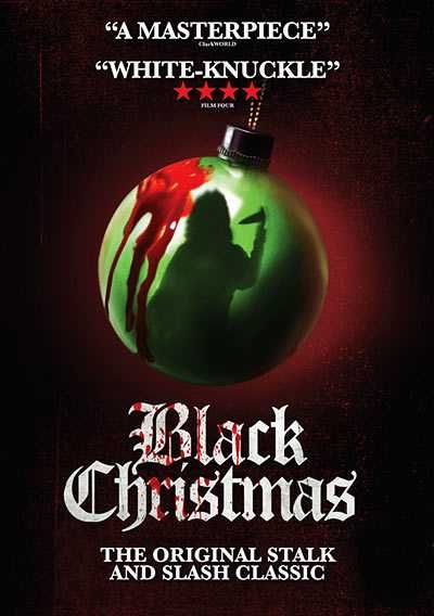 theater vi black christmas 2006 yes i am show business - Black Christmas 2006