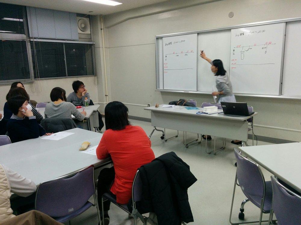 栄養講座 応用編(リガール)_2.jpg