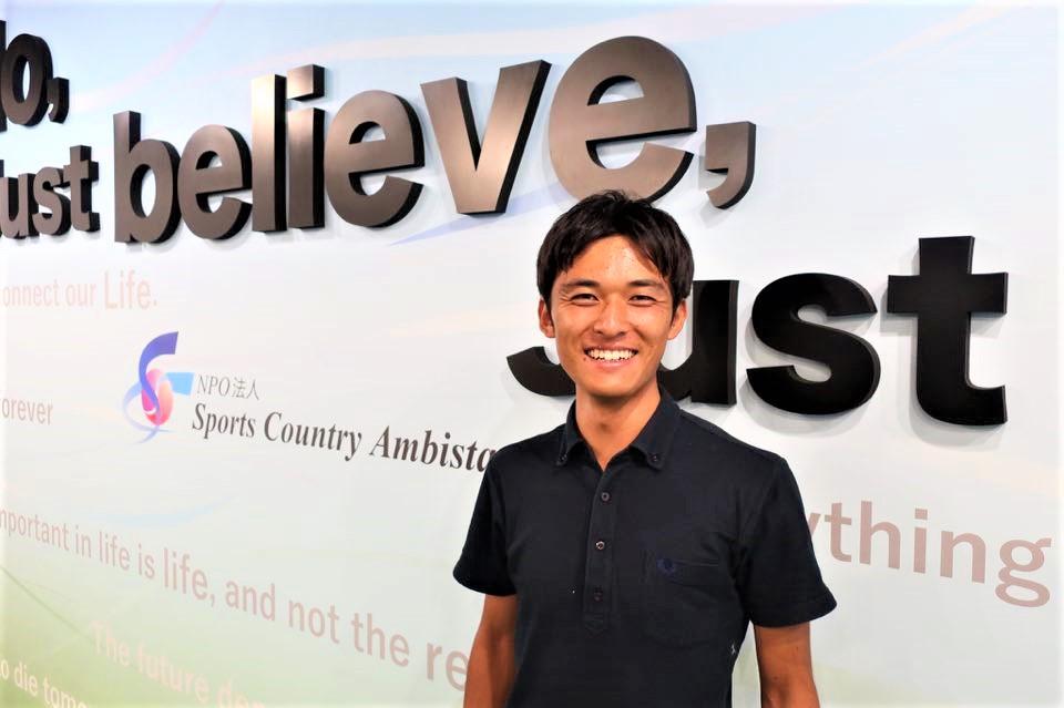 代表理事 石尾 潤  「一人でも多くの、未来を創り出すアンビスタと出会えることを、心より楽しみにしております!」