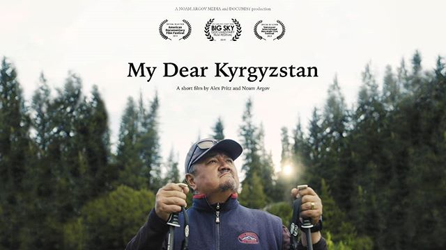 Thrilled that two films we love will be playing at the 2019 @bigskydocfest! . . My Dear Kyrgyzstan (dir. @alex_pritz  and @noamargov12) will be screening in competition this coming Monday, Feb 18 at 4 pm // Friday Feb. 22nd at 1:00pm, and @whenlambs (dir. #JonKasbe) will be screening on Tuesday Feb. 19th at 8:15pm // Thursday Feb. 21 at 1:45pm. . . Many thanks to everybody involved! Hire these people --  @jack_weisman @rcocolor @katyamakesmusic @genghishans @laurenmnolan @eric__barr @lashimba @idaorg @katusha_evergreen @alakol.kg . . #bsdff #bsdff2019 #documentaryfilm #film #filmfestival #missoula #docfilm #kyrgyzdtan #conservation #antipoaching #tourism #globalization #nature