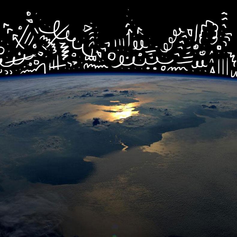 E_1059-personal-space-4.jpg