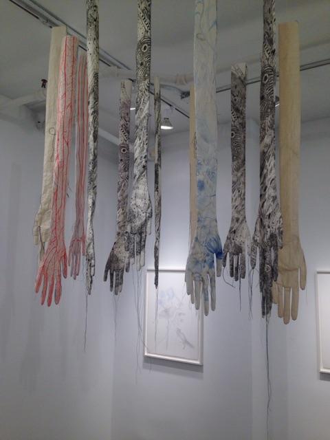 Skins (installation)
