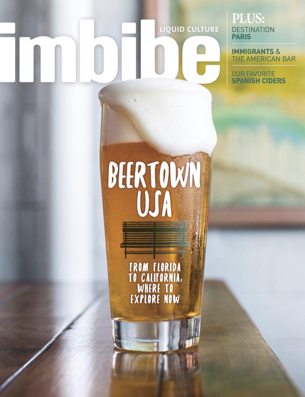 SO17-Beer.jpg