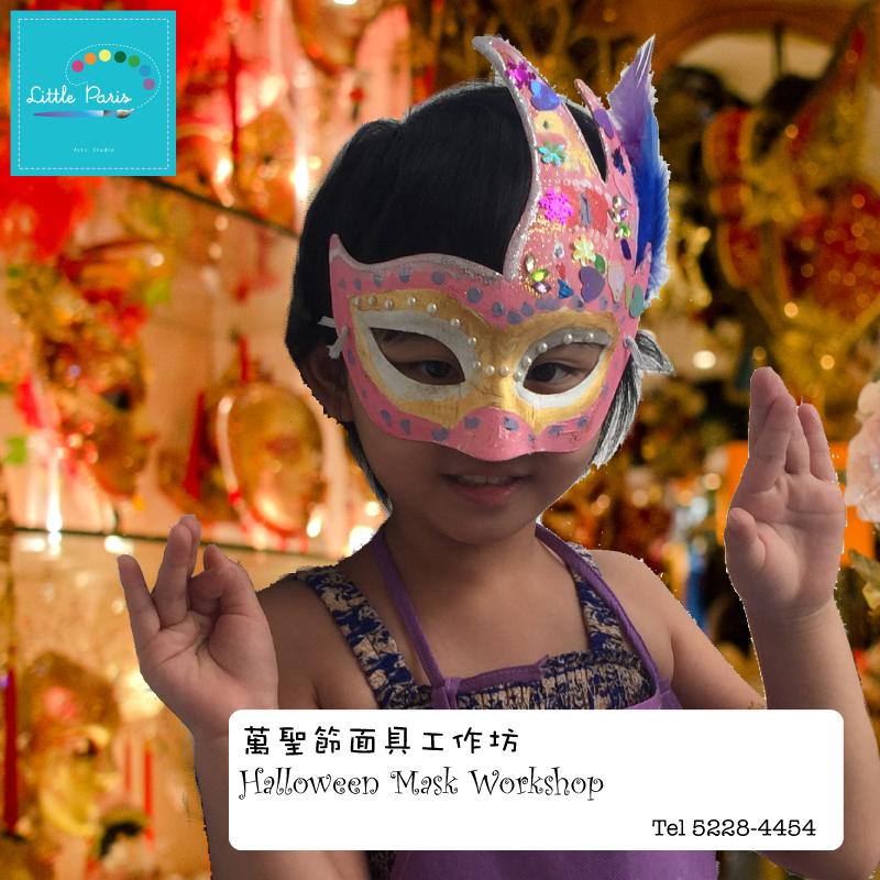 Mask-FB-Post-v7.jpg