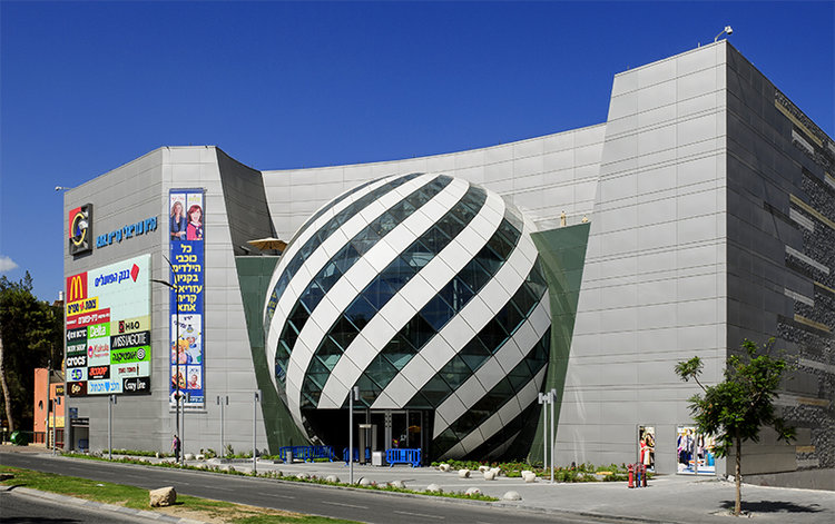 Azrielli Shopping Centre