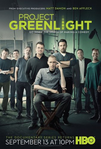 project-greenlight-1.jpg