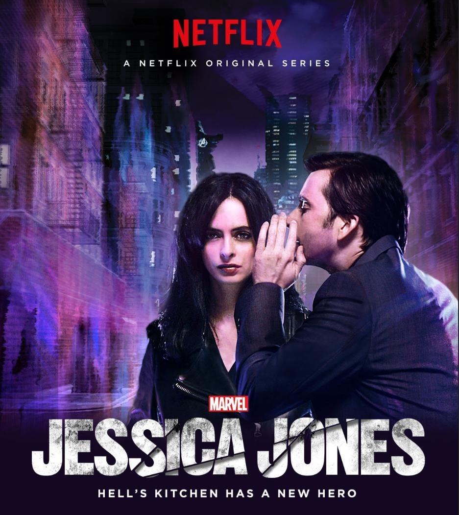 jessica-jones1.jpg