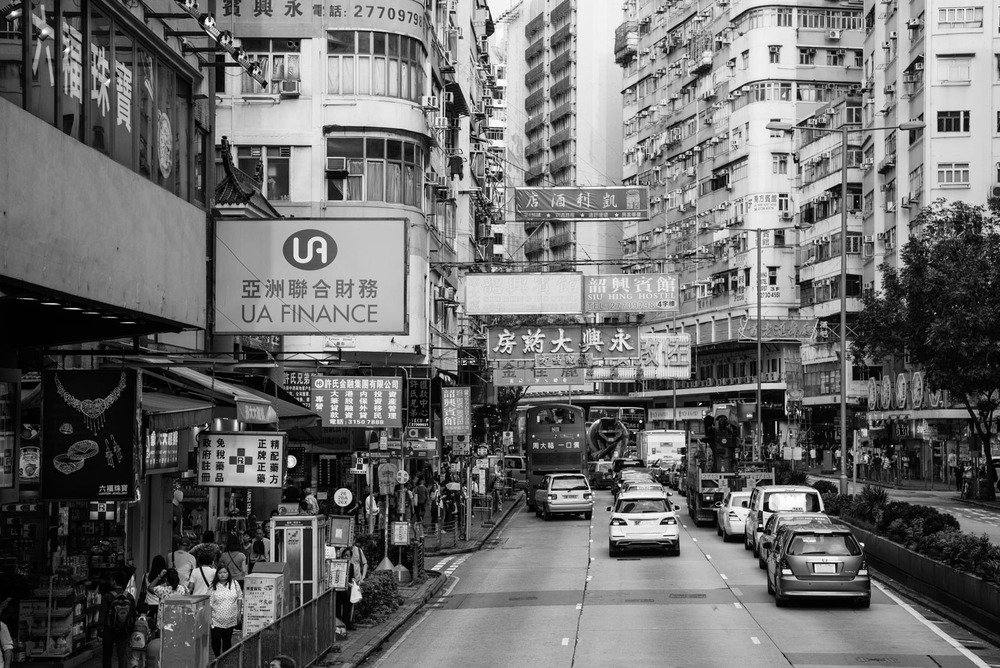 Yau Ma Tei, Kowloon