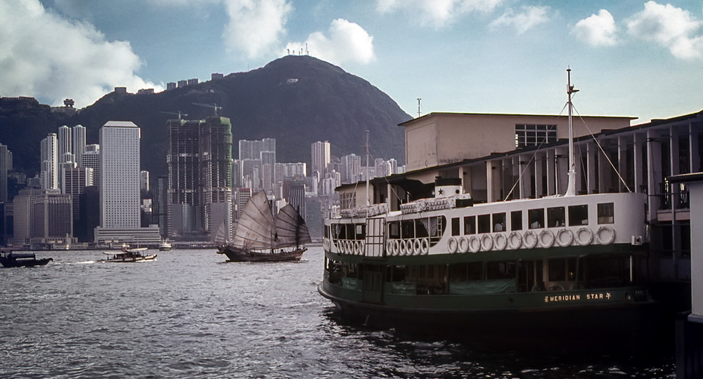 Hong Kong Harbour and Star Ferry 1984
