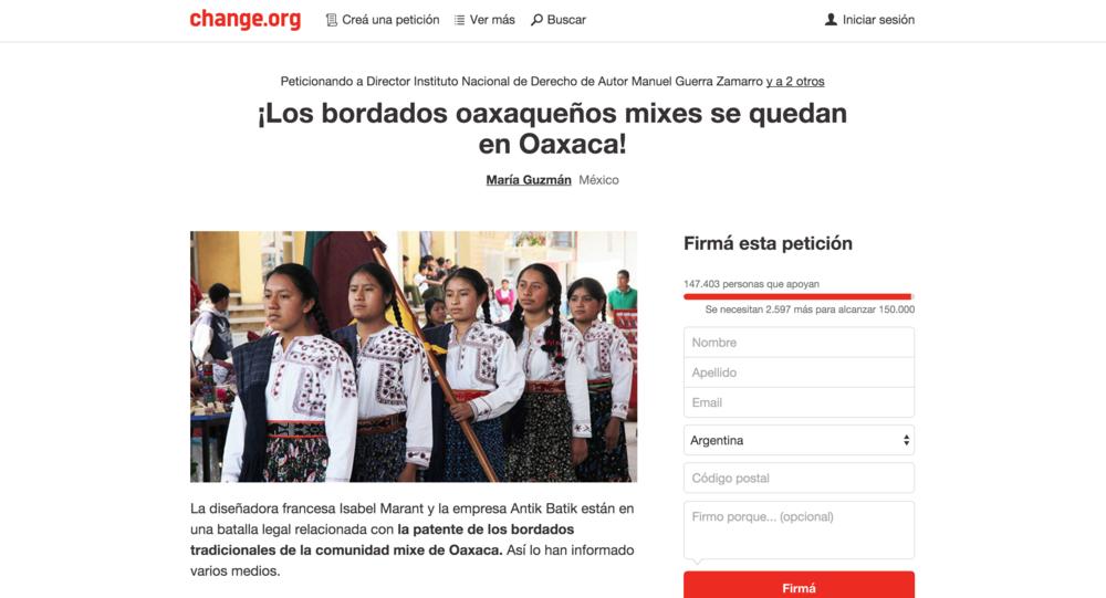ver la petición