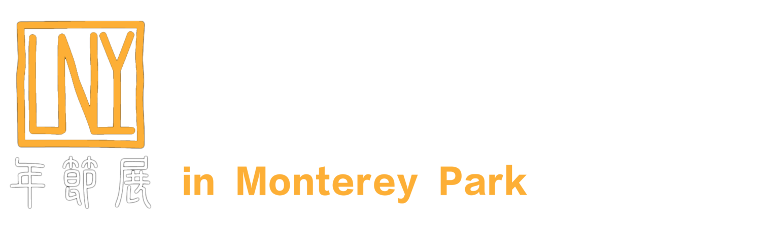 Lunar New Year Festival 2019-in Monterey Park