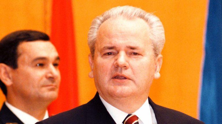 My Dictator: Slobodan Milosevic -