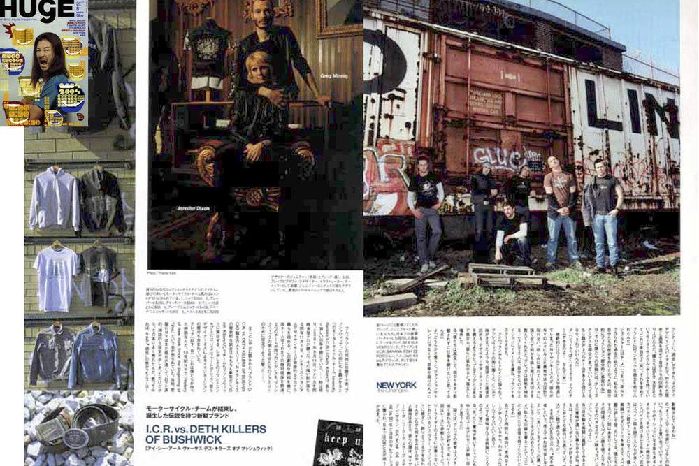 I.C.R. HUGE JAPAN. PAGE 2.jpg