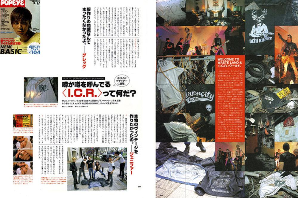 I.C.R. POPEYE JAPAN. PAGE 1.jpg