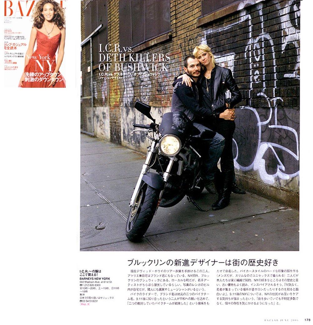 BOWIE AND I.C.R. HARPER'S BAZAAR JAPAN. PAGE 2.jpg