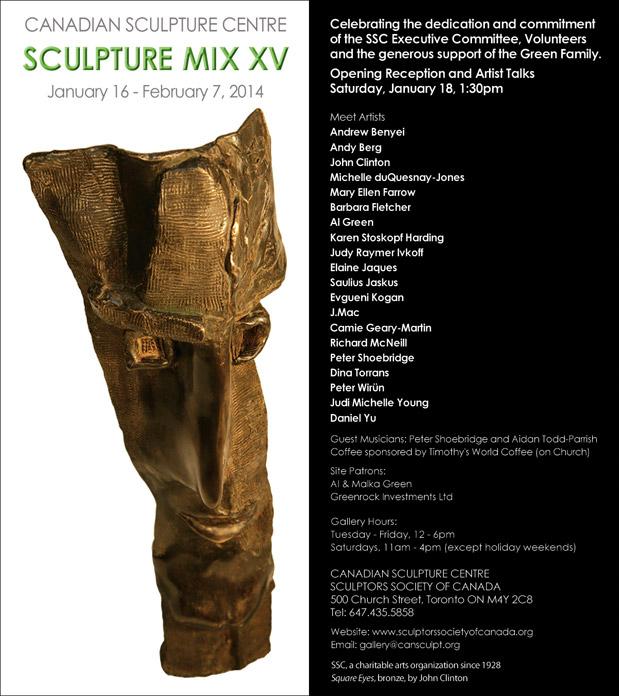 2014_ssc-sculptmix.2014-evite.jpg