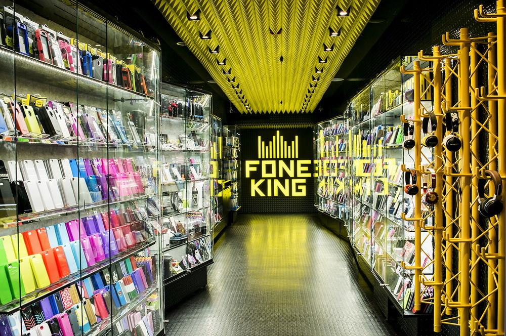 Fone King QVB
