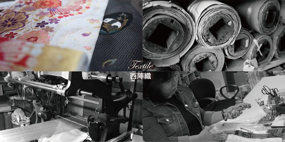 着物 西陣織 kimono  kyoto 伝統工芸 京都 ヴィンテージハウス 建築 vintagehouse 内装 デザイナー
