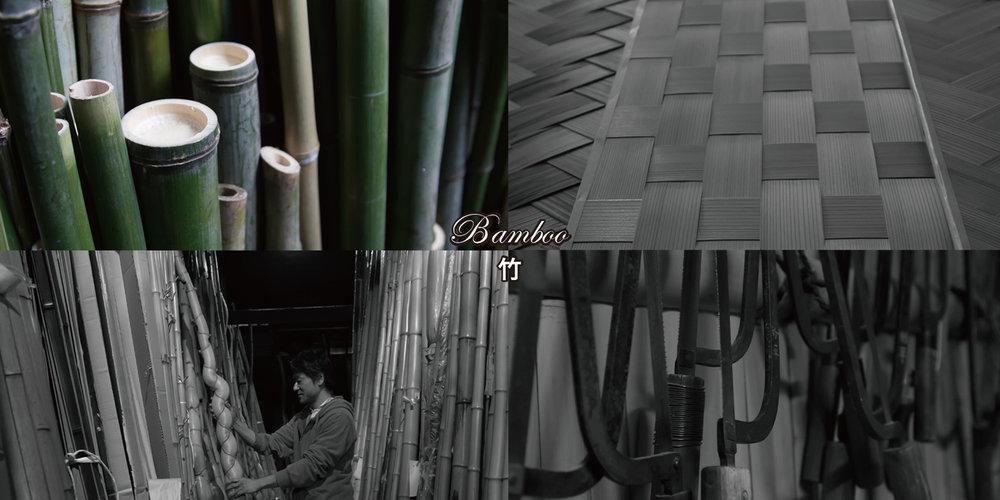 竹 bamboo  kyoto 伝統工芸 京都 ヴィンテージハウス 建築 vintagehouse 内装 デザイナー